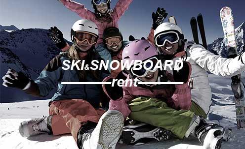 Ski&snowboard online rental